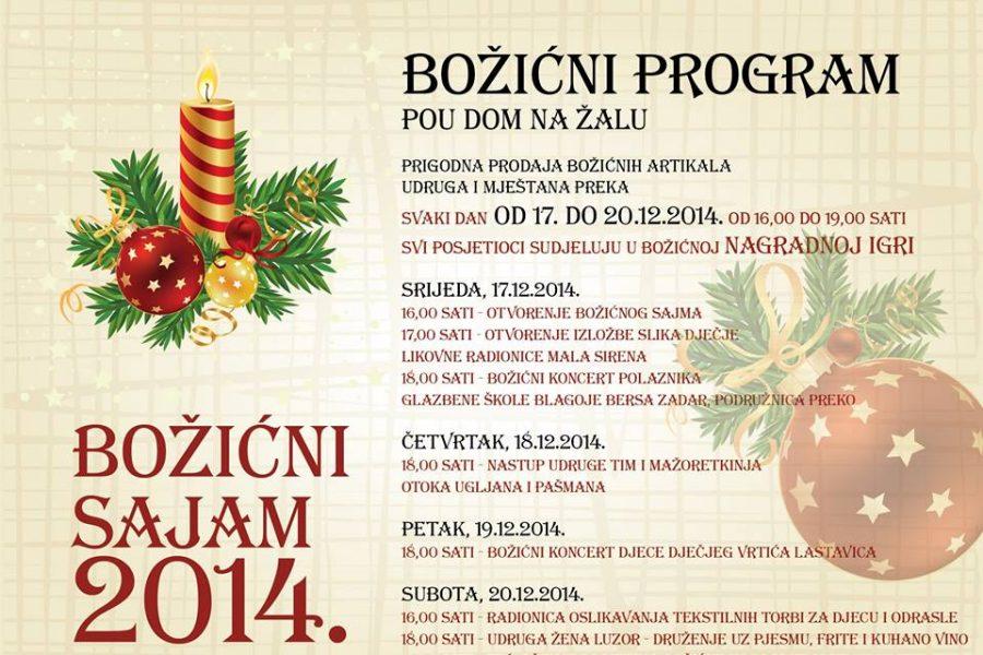Božićni program 2014. u POU Dom na žalu
