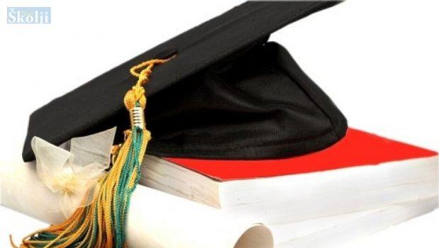 Općina Preko raspisala natječaj za studentske stipendije