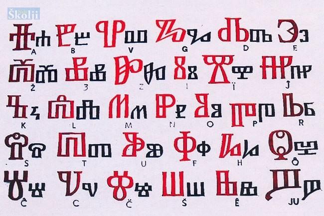 Scensko uprizorenje glagoljaških bratovština u Tkonu