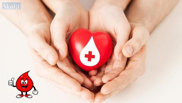 DDK Preko poziva na posljednju ovogodišnju akciju darivanja krvi
