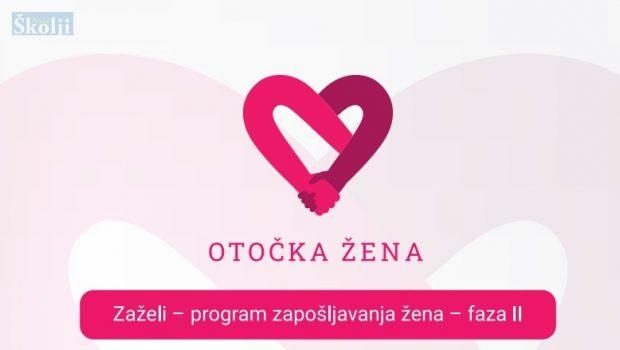 """Ponovljen natječaj za zapošljavanje dviju radnica u sklopu projekta """"Otočka žena"""""""